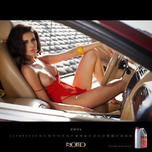 Calendari sexy